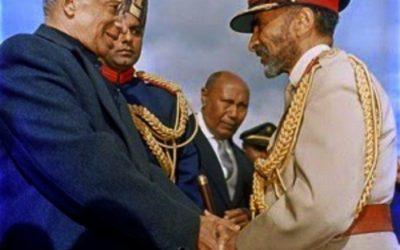 Honours Bestowed on H.I.M.